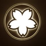 Luz de teto do diodo emissor de luz da série do estilo da flor
