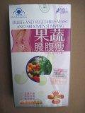 캡슐을 체중을 줄이는 자연적인 과일 & 야채 허리 및 복부