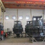 Конус задавливая завод, коническую дробилку Pyb600