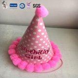 고급 아이를 위한 푸근한 환경 보호 생일 파티 공급
