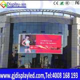 Gloshine HD напольная танцульки СИД индикация 2017 большого экрана M5.95