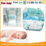 Couches-culottes de bébé du Congo, couches-culottes de bébés