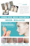 Petróleo mineral de la máscara del pie de Kuite de Soffholic del pie de la máscara de pie del cuidado de la máscara de los laboratorios naturales puros sedosos de Kuite y máscara del pie de Hyaluronate