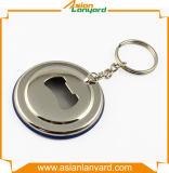 Значок кнопки конструкции клиента с Keychain