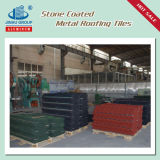 工場供給の石の上塗を施してある上塗を施してある鋼鉄屋根瓦
