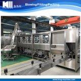 中国からの工場価格のバレルの水差しのバケツの満ちるびん詰めにする機械