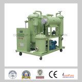 Zrg -150機械をリサイクルする多機能の使用された油圧オイル