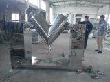 Mezclador del mezclador del mezclador V del polvo