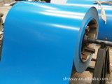 Bobina d'acciaio galvanizzata preverniciata (PPGI)