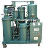 シリーズTyaの多機能の潤滑油のろ過機械