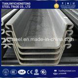 熱いSeall! ! ! U/Zのタイプ熱間圧延の鋼板の山中国製Q345b S355