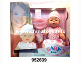 2016 Nieuw Doll van het Stuk speelgoed van de Gift van de Bevordering van de Productie (952633)