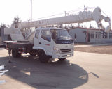 중국 Cheap High Performance Truck Crane 7ton
