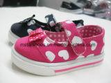 子供の注入の靴(MST15084)