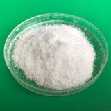 食糧および飲料のブドウ糖の粉