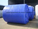 Máquina de molde do sopro do tanque de água para a agricultura com preço de fábrica