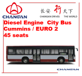 都市バス30-45seatsディーゼル低い床のヒュンダイモデル