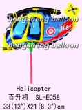 Пластичный воздушный шар с ручкой