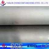 De opgepoetste 316L 1.4404 Buis van het Roestvrij staal/Roestvrije Buis in het Buizenstelsel van het Roestvrij staal voor Verkoop