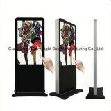 선수 입상을 광고하는 형식 호텔 LCD 디지털