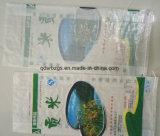 Мешок пластмассы сплетенный PP используемый для риса, удобрения, питания, семени