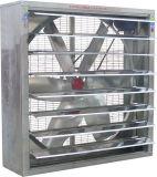 저가를 가진 직류 전기를 통한 원심 셔터 시스템 온실 배기 엔진