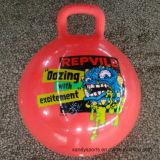 """шарик хоппера PVC ручки прямоугольника 15 """" 500g"""