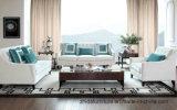 白いファブリックリクライニングチェアの居間のソファー