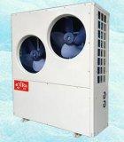 Обогревательный агрегат низкой температуры Utra источника воздуха