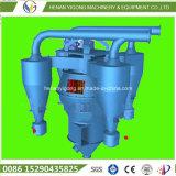 Электростанция широко использует сепаратор порошка Ygx400