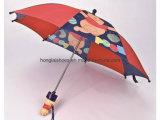動物モデルパターン: 子供の傘