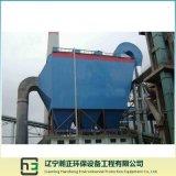 Collecteur de poussière Filtre-Électrostatique de Baghouse (interligne large de BDC de la première vibration)
