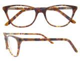 2016 vetri ottici Eyewear di vetro di prescrizione di modo con Ce e FDA