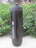 BPA освобождают пластичную бутылку воды спорта