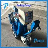 Reiking 최신 판매 돌풍 탄 청소 기계