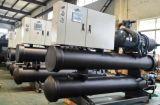 Refrigerador de Agua Tipo Compresor de Tornillo Refrigeración por Agua