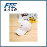 Golf-Schutzkappen-Stickerei-Jean-Hysteresen-Hut-Baseballmütze