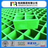 Grata della plastica di rinforzo fibra di vetro variopinta