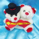 Peluche e giocattoli farciti (YX-DM80101)
