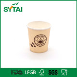 Factory Wholesale Logo Printed Single Wall Disposable Paper Coffee Cups