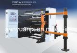 고속 Slitting Machine (FHQR 1300 모형)