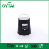 Tazze di caffè di carta doppie stampate marchio di Wholesale Custom Company