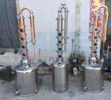 Bier-Gerät, 7 Zylinder-Brauerei-Gerät, Gärungsbehälter (ACE-FJG-R8)