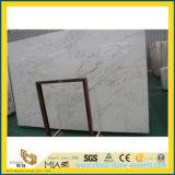 Brame de marbre blanche neuve de luxe de Volakas pour le revêtement de mur
