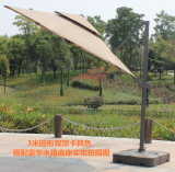 3mアルミニウムフレームの庭の屋外のテラスパラソルの傘