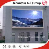 심천 스크린을 광고하는 최신 판매 전시 P10 옥외 LED