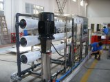 Sistema de tratamiento de aguas en el mejor precio de Keyuan Company