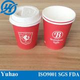 PLAの塗被紙のコップ、二重壁のコップ、熱い飲むコップ、コーヒーカップ、ティーカップ、使い捨て可能なコップ