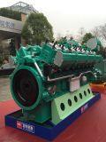2000kw 2500kVA Yuchai Dieselmotor-Generator-Reservekinetik 2200kw