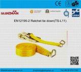 Schaltklinke En12195-2 binden unten (TS-L11-01)